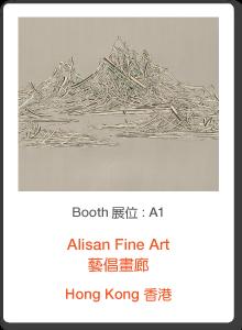 A1_Alisan