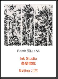 A6_Ink-Studio