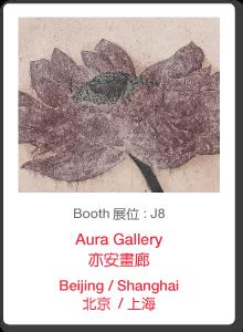 Aura-gallery