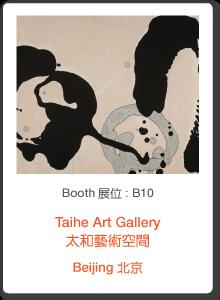B10_Taihe