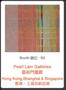 B2_Pearl-Lam