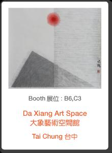 B6,C3_Da-Xiang