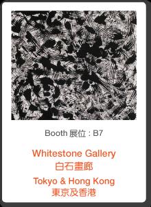 B7_Whitestone