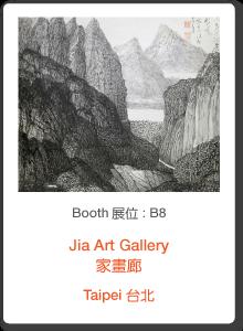 B8_Jia