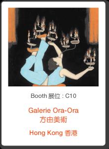C10_Ora-Ora