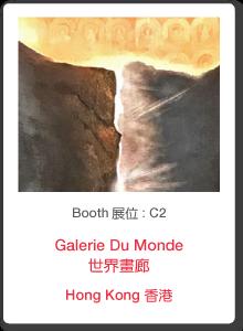 C2_Galerie-du-monde