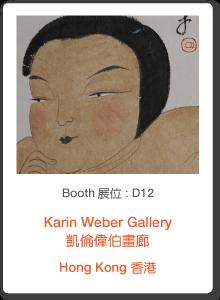 D12_Karin-Weber