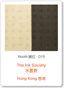 D15_The-Ink-Society