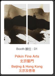 D1_Pekin