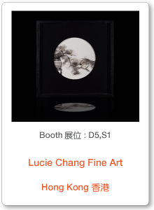 D5,S1_Lucie-Chang