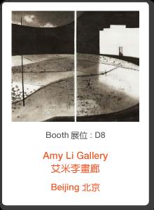 D8_Amy-Li
