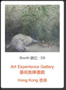D9_Art-Experience