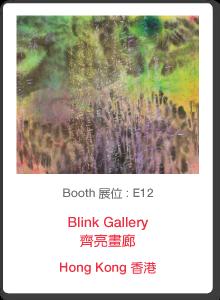 E12_Blink-Gallery