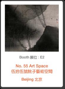 E2_55-Art-Space