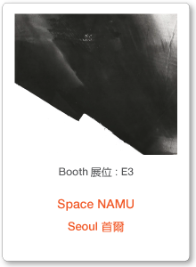 E3_Space-NAMU