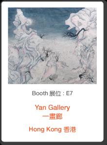 E7_Yan-Gallery