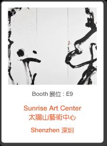 E9_Sunrise