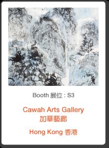 S3_Cawah