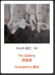 S6_Fei-Gallery