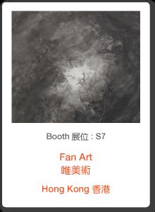 S7_Fan-art