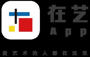 在艺logo+slogan