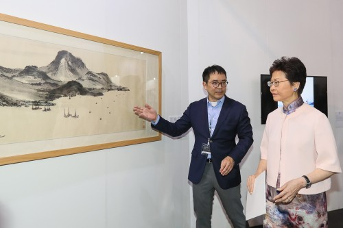 Carrie Lam (3)