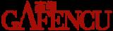 Gafencu-logo