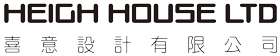 HEIGH-HOUSE-LTD-logo