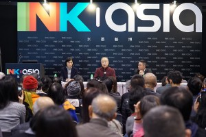Lesley Ma, Liu Kuosung and Pi Daojian_talk