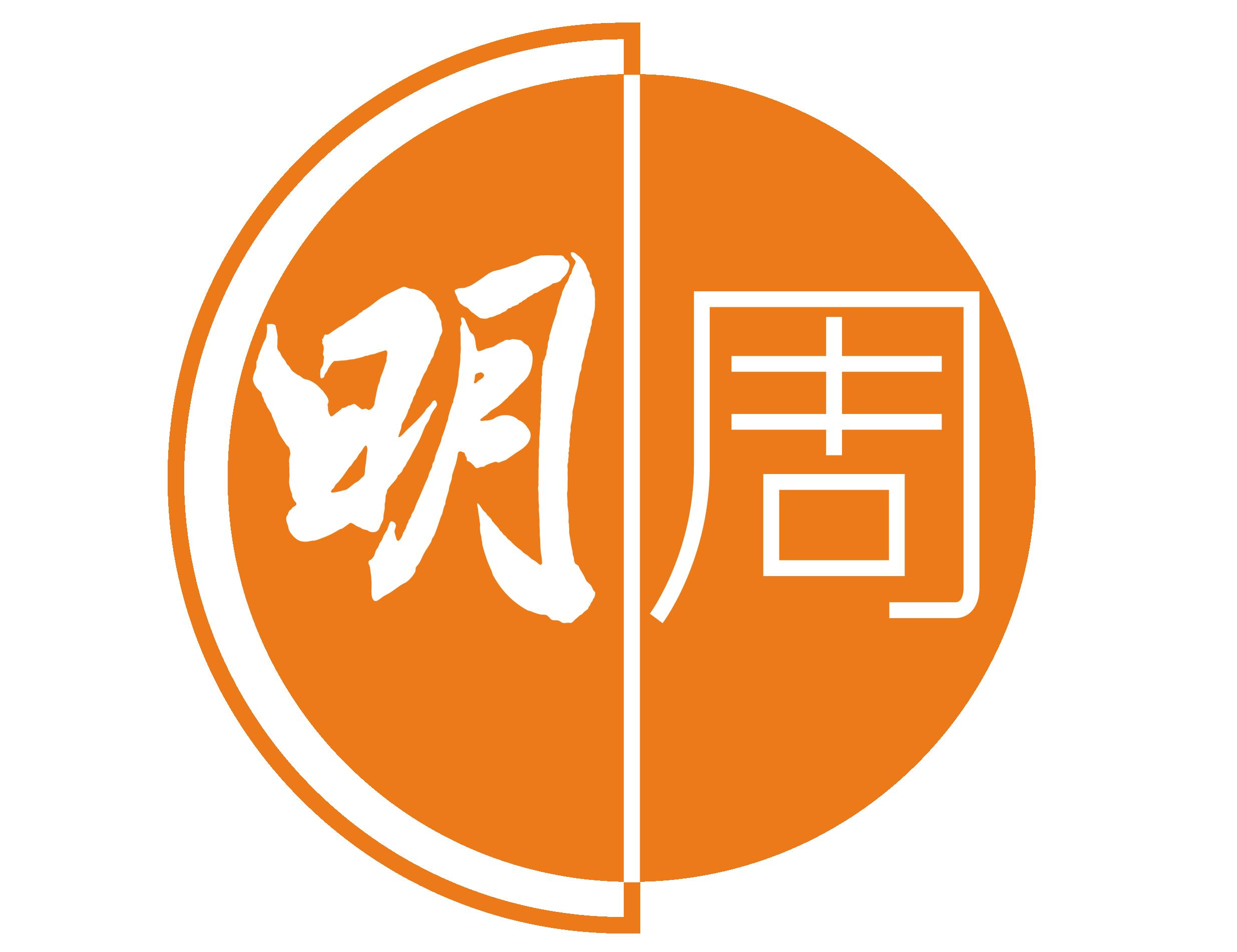 MPW-logo 2018