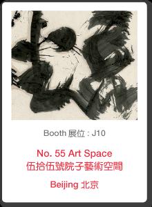 55-Art-Space