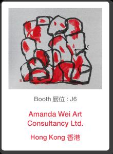 Amanda-Wei
