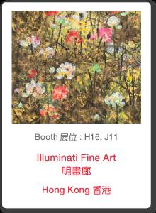 Illuminati-Fine-Art-