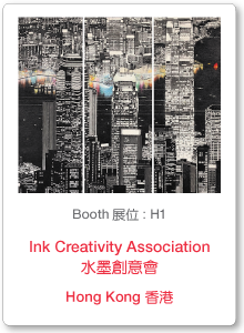 Ink-Creativity