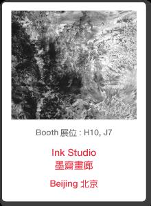 Ink-Studio