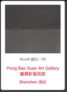 Peng-Bao-Xuan
