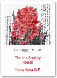 The-Ink-Society