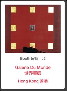 Galerie-Koo