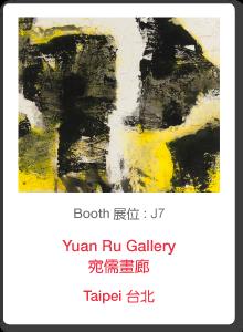 Yuan-Ru